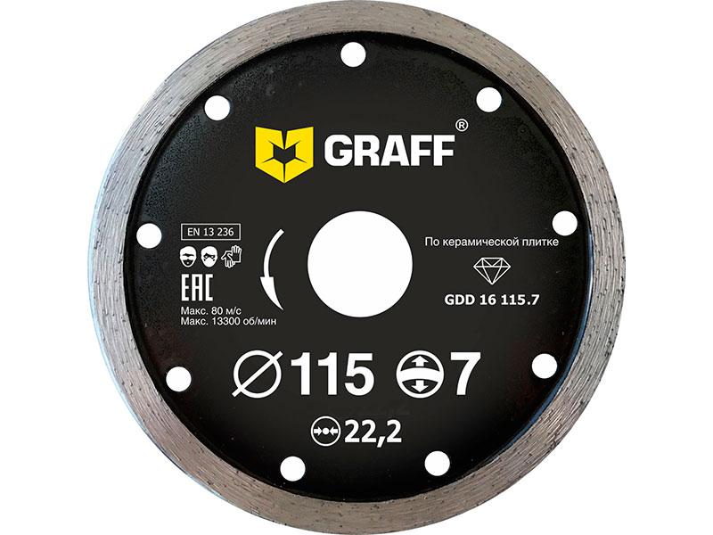 Диск Graff GDD 16 115.7 алмазный диск по керамической плитке 115x7x2.0х22,23mm
