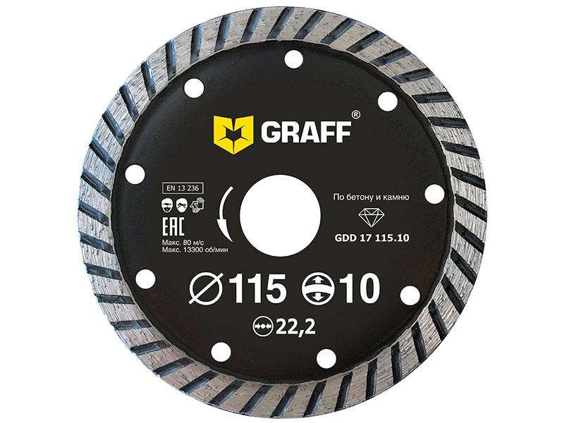Диск Graff GDD 17 115.10 алмазный диск по бетону и камню 115x10x2.5х22,23mm
