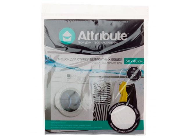 Мешок для стирки деликатных вещей Attribute ALB051 50x40cm