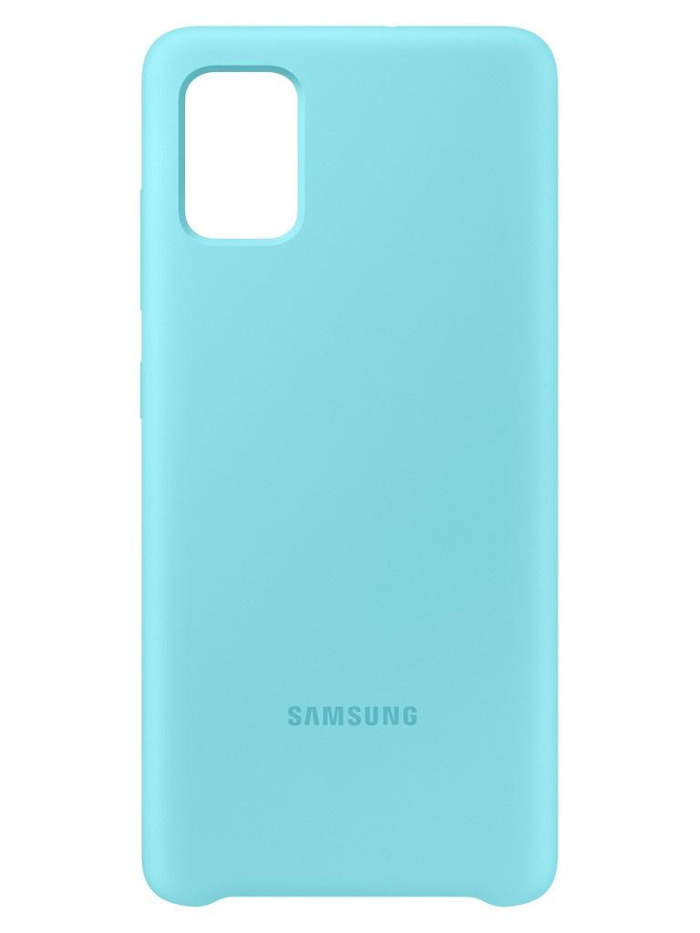 Чехол для Samsung A515 Galaxy A51 Silicone Cover Blue EF-PA515TLEGRU аксессуар чехол samsung galaxy note 8 led view cover gold ef nn950pfegru