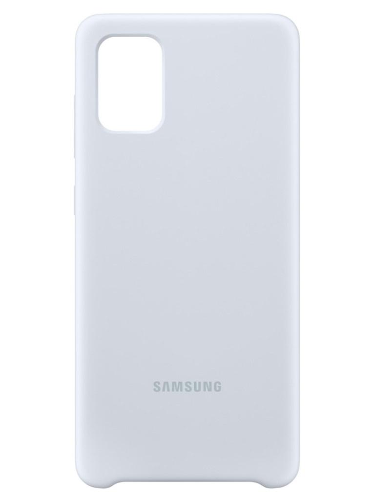 Чехол для Samsung Galaxy A71 Silicone Cover Silver EF-PA715TSEGRU