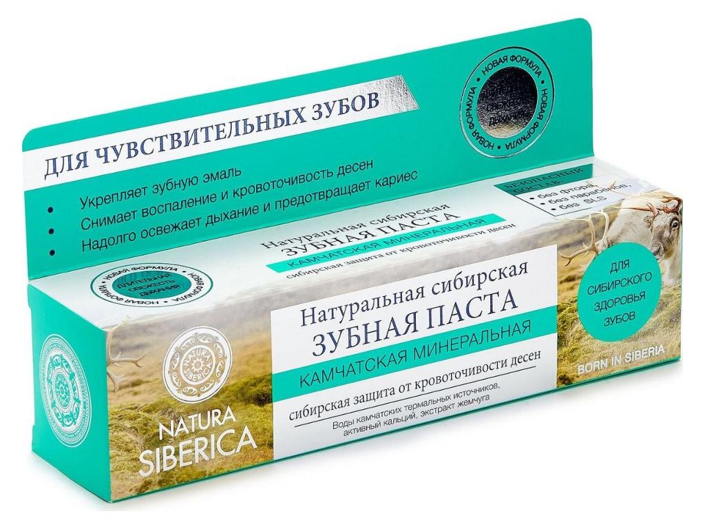 Зубная паста Natura Siberica Камчатская минеральная 100гр 2710 / 24591