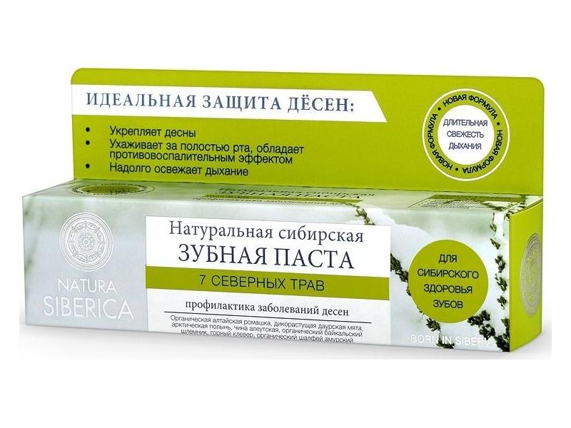 Зубная паста Natura Siberica 7 Северных трав 100гр 2703 / 24592