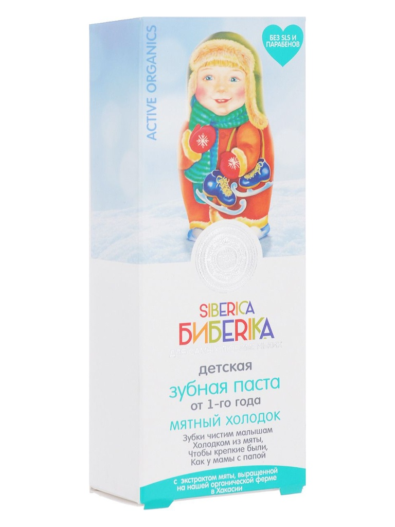Зубная паста Natura Siberica Бибеrika Мятный холодок от 3-х лет 50ml 4639 / 33005