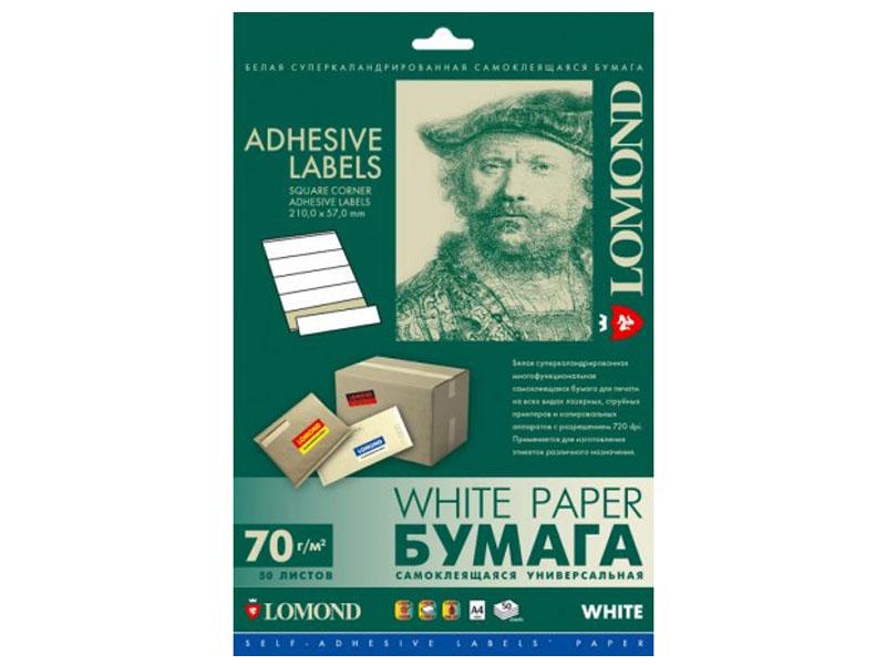 Бумага Lomond A4 80g/m2 5 делений Самоклеящаяся 50 листов White Lom_2100245/A4/5