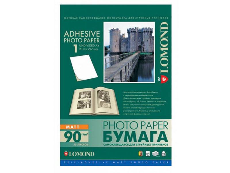 Фотобумага Lomond A4 90g/m2 Матовая Самоклеящаяся 25 листов White Lom_221003/А4