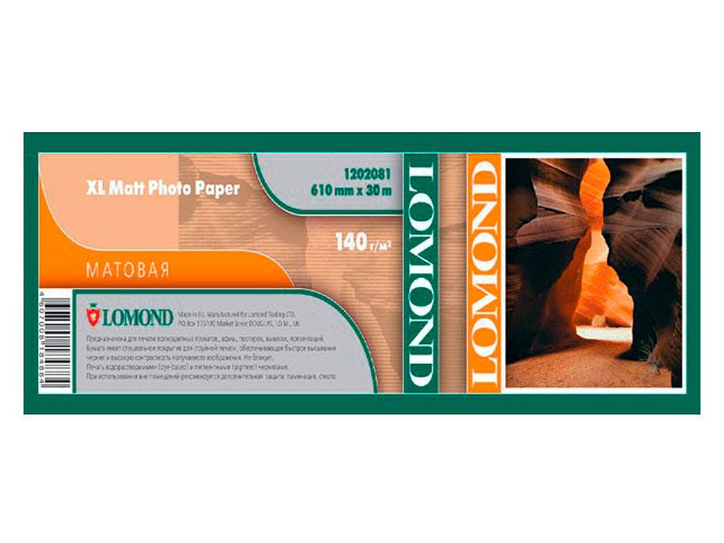Рулонная бумага Lomond XL 610x50mm 30m 140g/m2 Матовая Lom_IJ_1202081