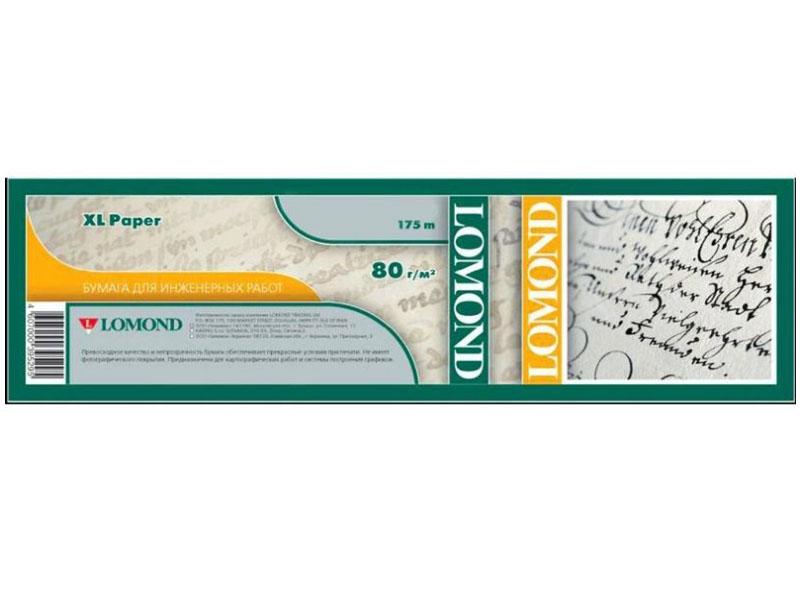 Рулонная бумага Lomond Премиум 620x76mm 175m 80g/m2 Инженерная Lom_IJ_1209121