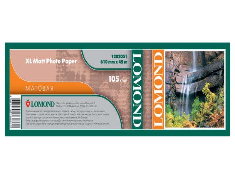 Рулонная бумага Lomond XL 610x50.8mm 45m 105г/м2 Матовая Lom_IJ_1202051