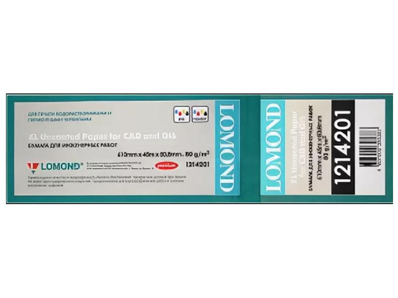Рулонная бумага Lomond Премиум 610x50mm 45m 80g/m2 Инженерная Lom_IJ_1214201