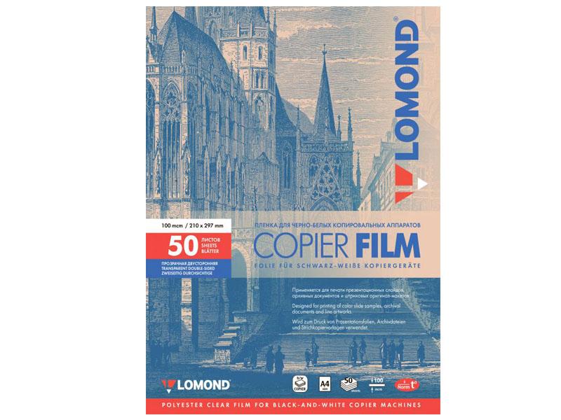 Бумага Lomond A4 100мкм Плёнка 50 листов Transparent Lom_IJ_0701415