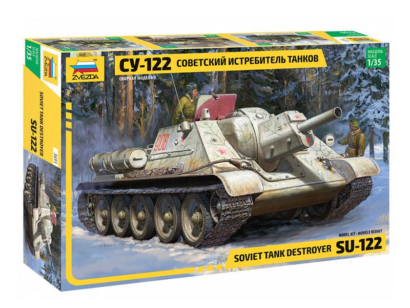 Сборная модель Zvezda Советский истребитель танков СУ-122 3691