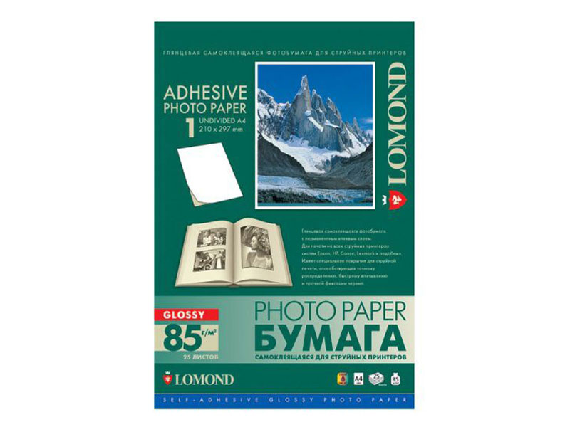Фотобумага Lomond A4 85g/m2 самоклеящаяся, глянцевая 25 листов 2410003