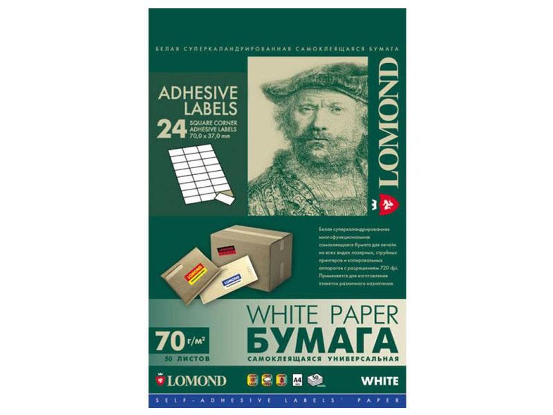 цены Бумага Lomond A4 70g/m2 24 деления 50 листов White 2100165