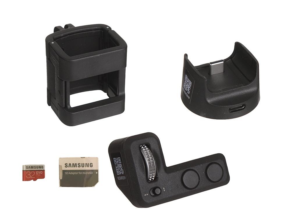 Комплект аксессуаров DJI Osmo Pocket Expansion Kit Part13 для