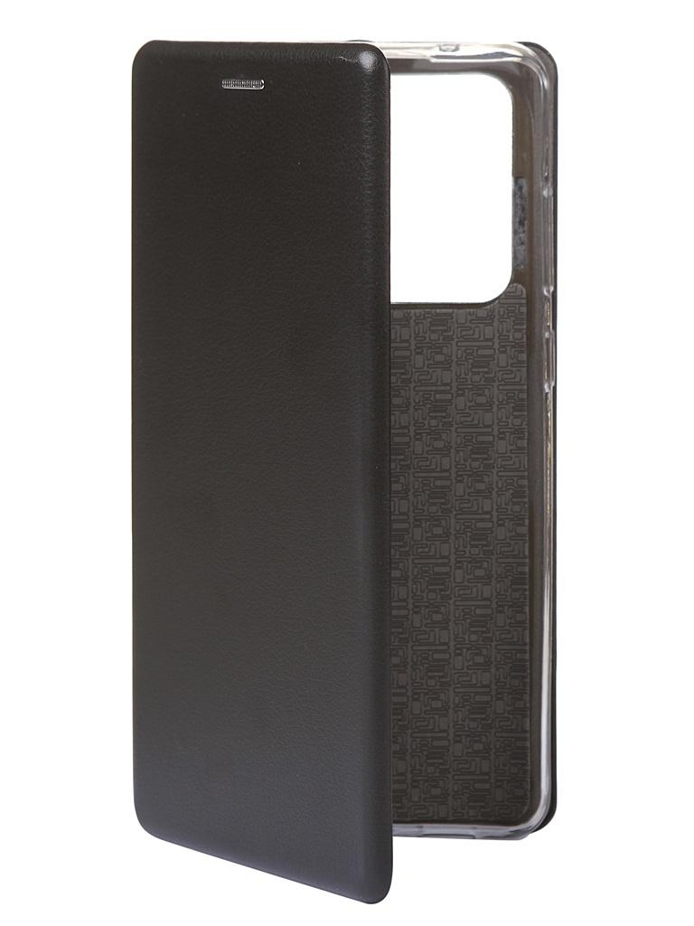 Чехол Zibelino для Samsung Galaxy S20 Ultra Book Black ZB-SAM-S11E-BLK