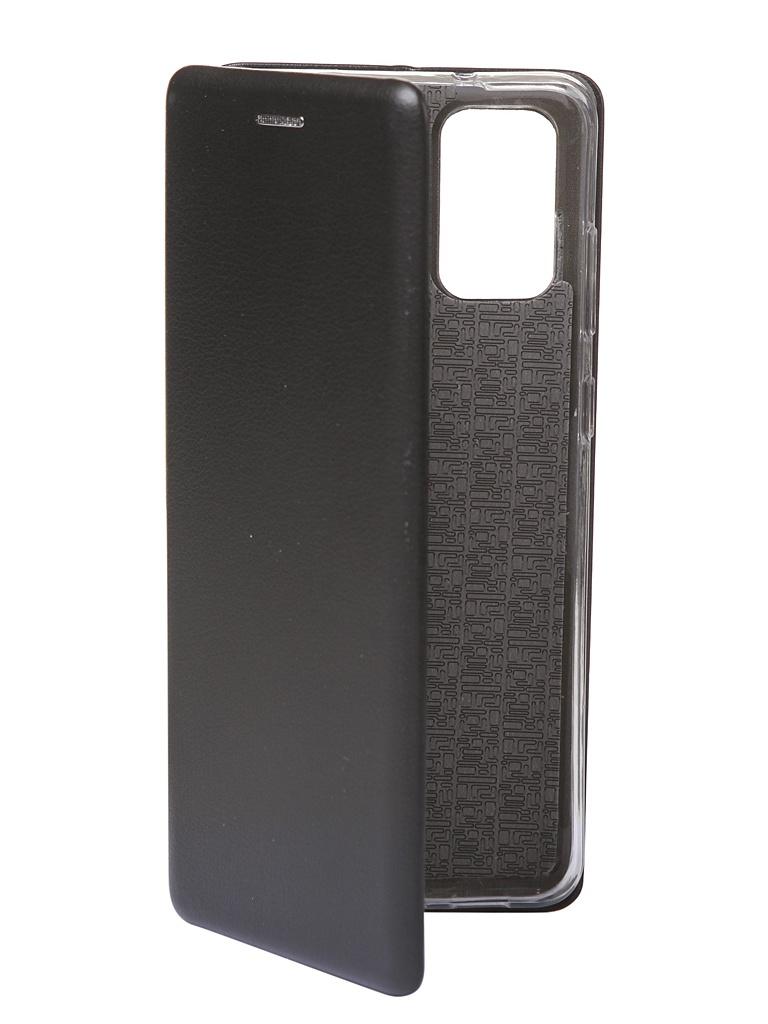 Чехол Zibelino для Samsung Galaxy S20+ Book Black ZB-SAM-S11P-BLK