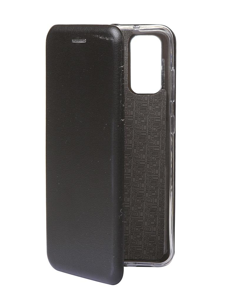 Чехол Zibelino для Samsung Galaxy S20 Book Black ZB-SAM-S11-BLK