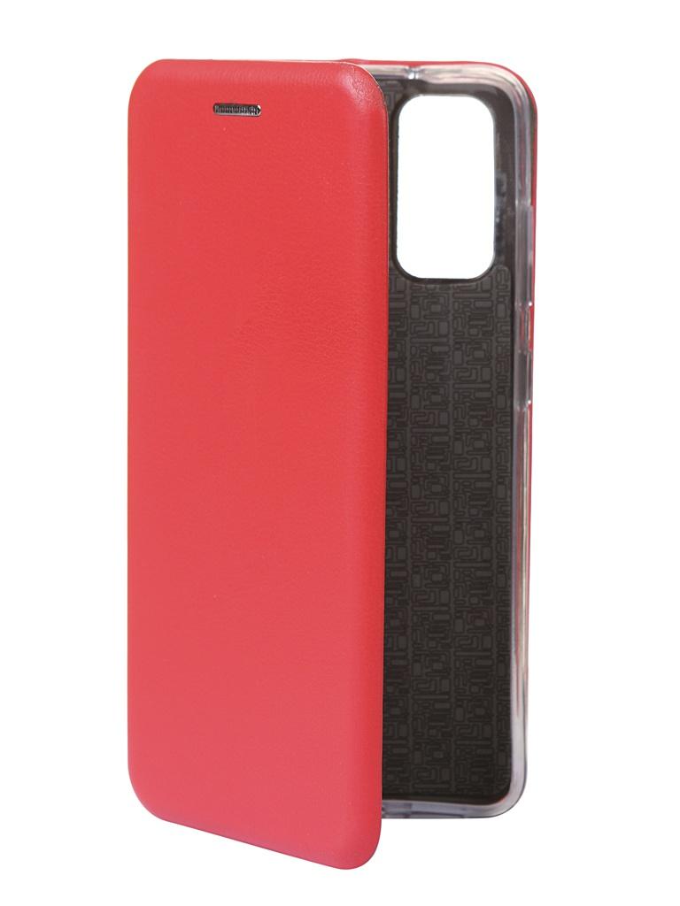 Чехол Zibelino для Samsung Galaxy S20 Book Red ZB-SAM-S11-RED