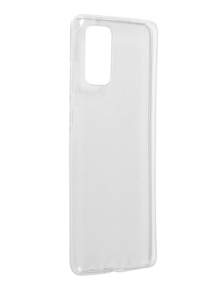 Чехол Zibelino для Samsung Galaxy S20+ Ultra Thin Case Transparent ZUTC-SAM-S11-WH