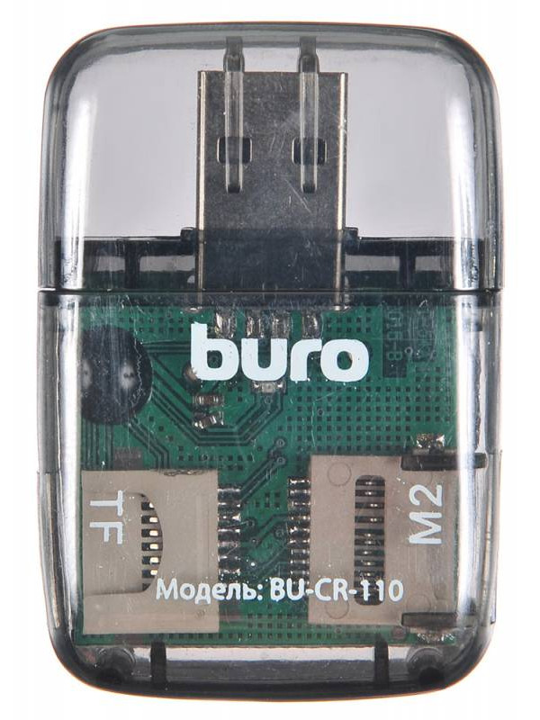 Карт-ридер Buro USB2.0 BU-CR-110 buro bu m20012
