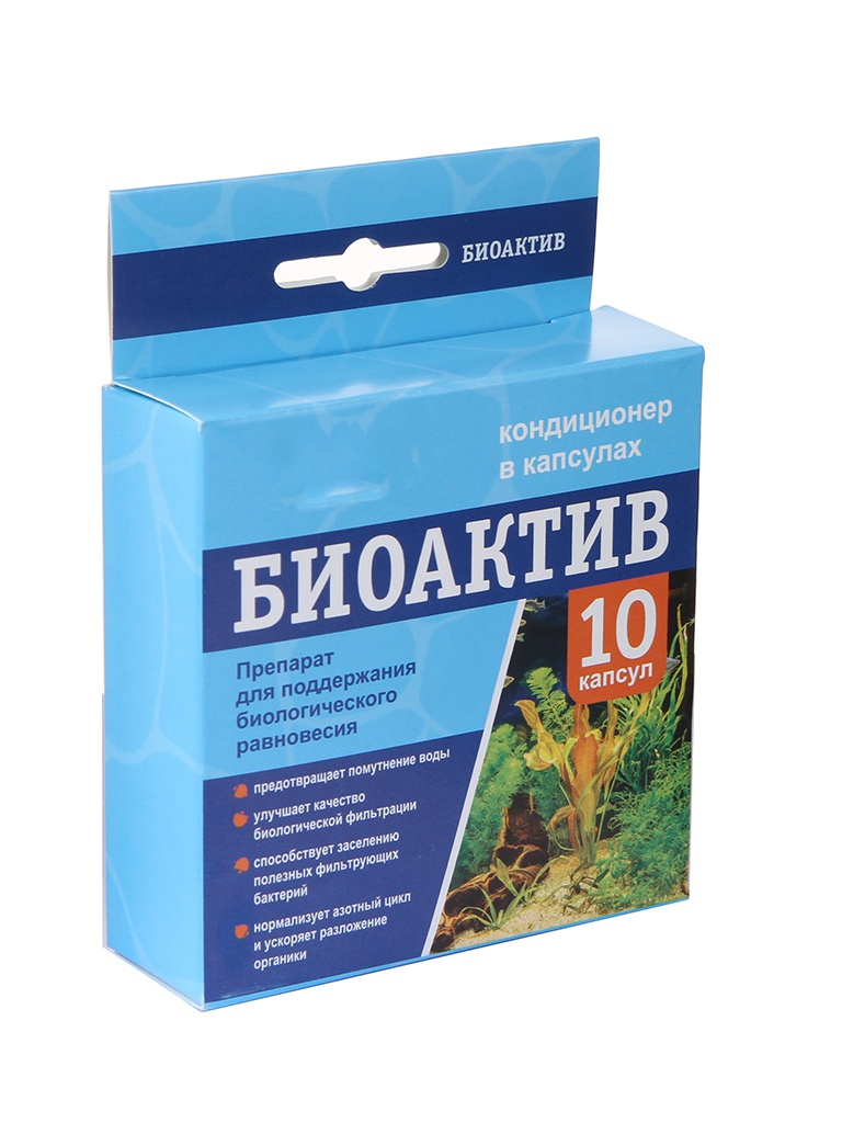 Средство Vladox Биоактив 983785 – Высокоэффективный препарат позволяющий ускорить запуск аквариума 10 капсул фото
