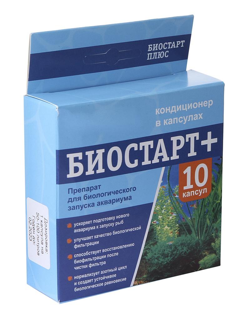 Средство Vladox Биостарт Плюс 983761 - Высокоэффективный препарат позволяющий упростить и ускорить запуск нового аквариума 10 капсул фото