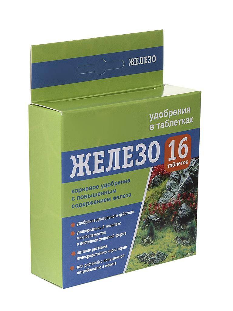 Средство Vladox Железо 983686 - Грунтовое удобрение 16шт