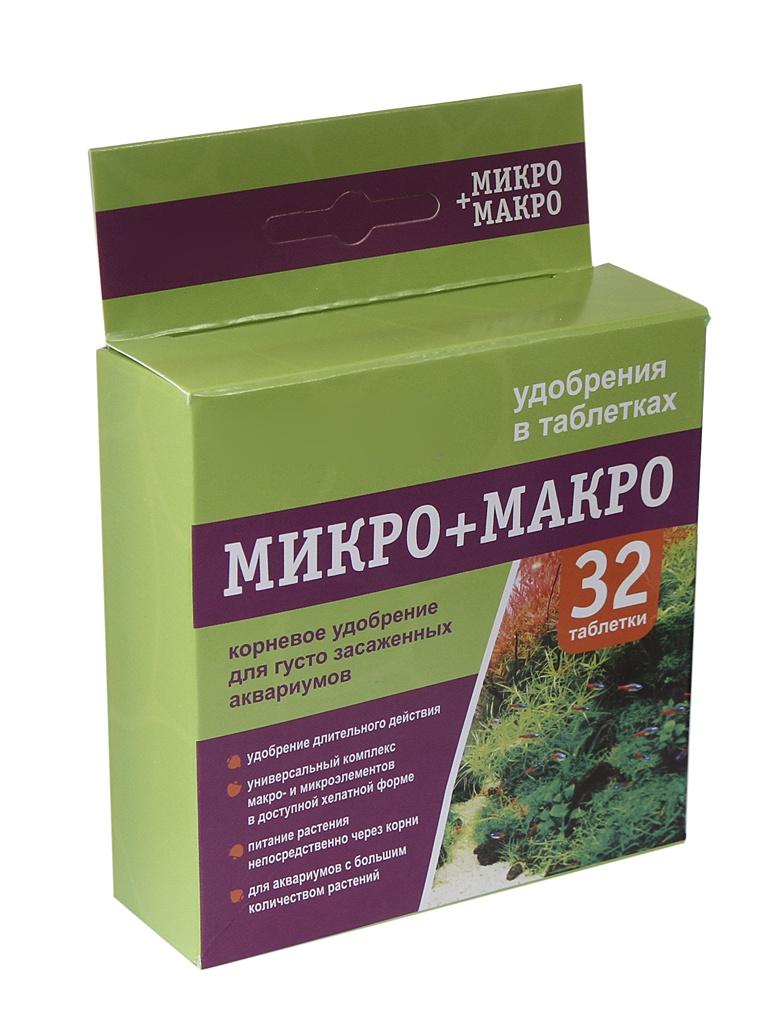 Средство Vladox Микро + макро 983730 - Грунтовое удобрение 32шт