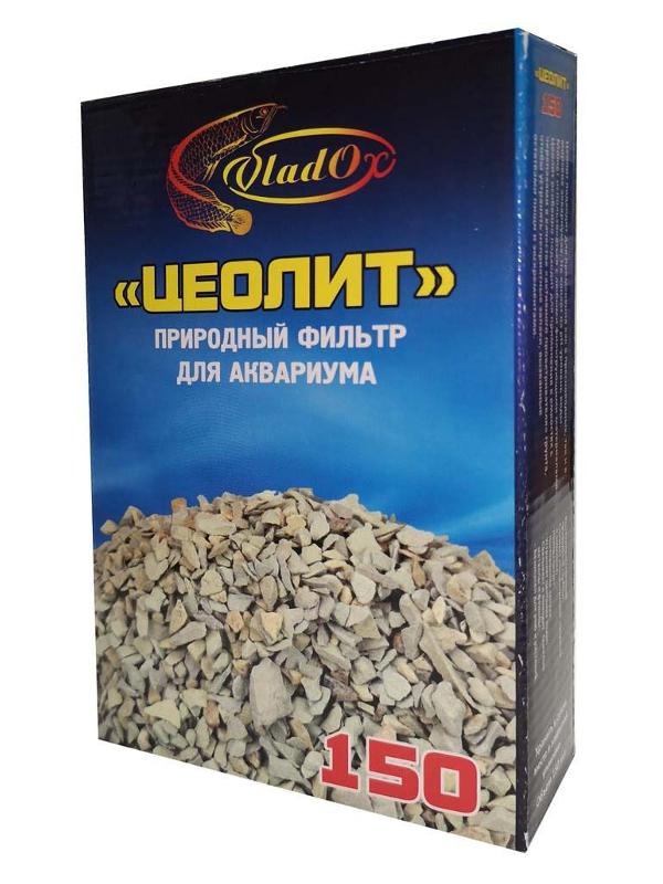 Средство Vladox 81477 - Цеолит натуральный 150g цена 2017