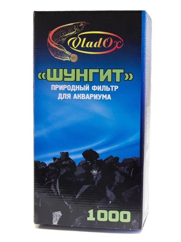 Средство Vladox 82962 - Шунгит природный 1000g