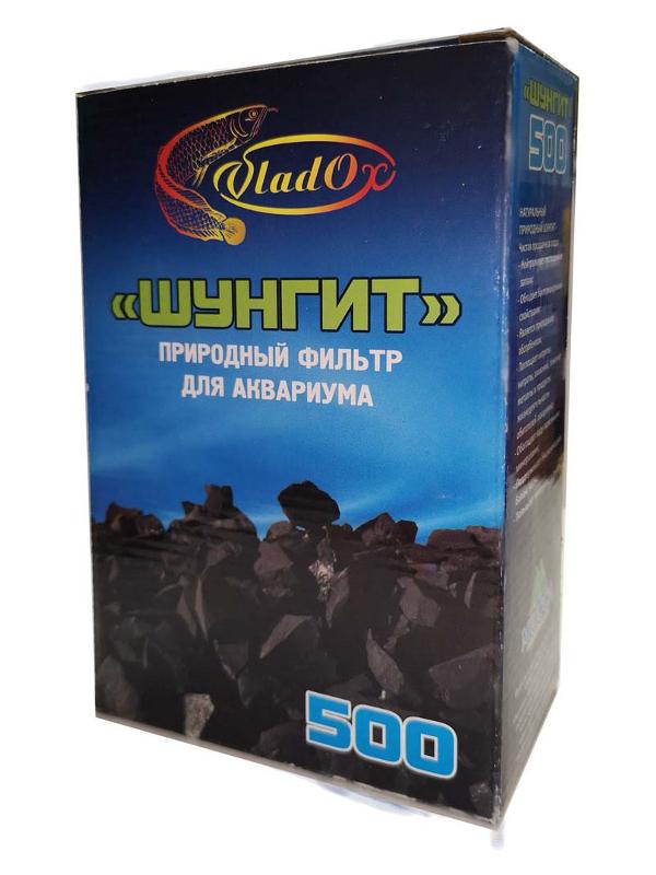 Средство Vladox 81538 - Шунгит природный 500g