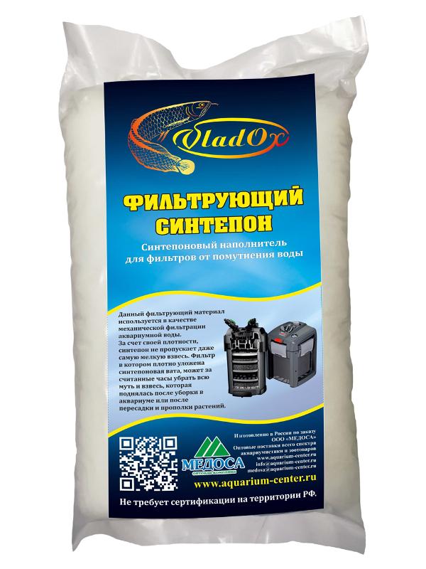 Средство Vladox 81552 - Фильтрующий синтепон для тонкой очистки воды в пресноводных и морских аквариумах 250g