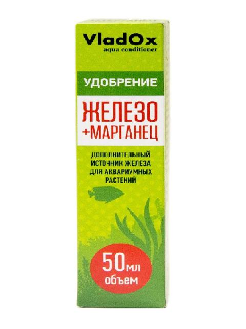 Средство Vladox Железо + марганец 82658 - Высокоэффективное удобрение для устранения дефицита железа в аквариуме с живыми растениями 50ml цена 2017