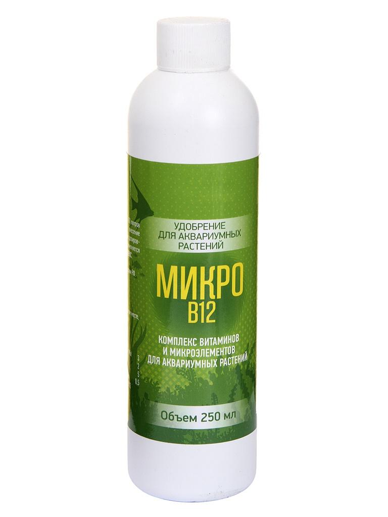 Средство Vladox Микро B12 83501 - Комплекс витаминов и микроэлементов для аквариумных растений 250ml