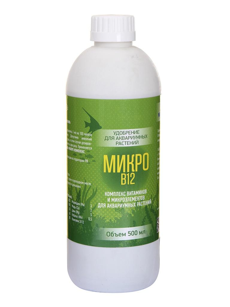 Средство Vladox Микро B12 83518 - Комплекс витаминов и микроэлементов для аквариумных растений 500ml