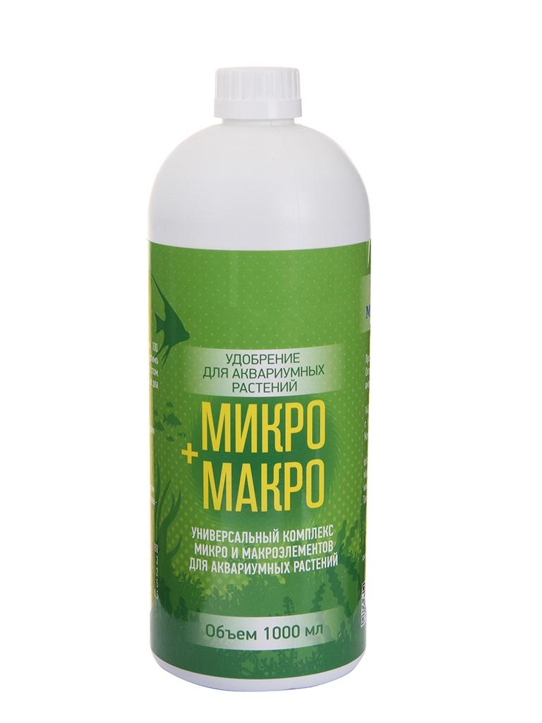 Средство Vladox Микро + макро 83570 - Универсальный питательный комплекс для аквариумных растений 1000ml