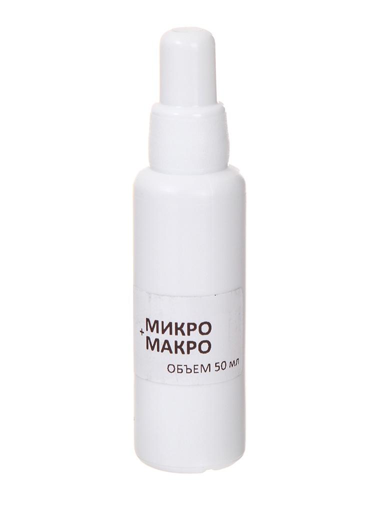 Средство Vladox Микро + макро 83532 - Универсальный питательный комплекс для аквариумных растений 50ml