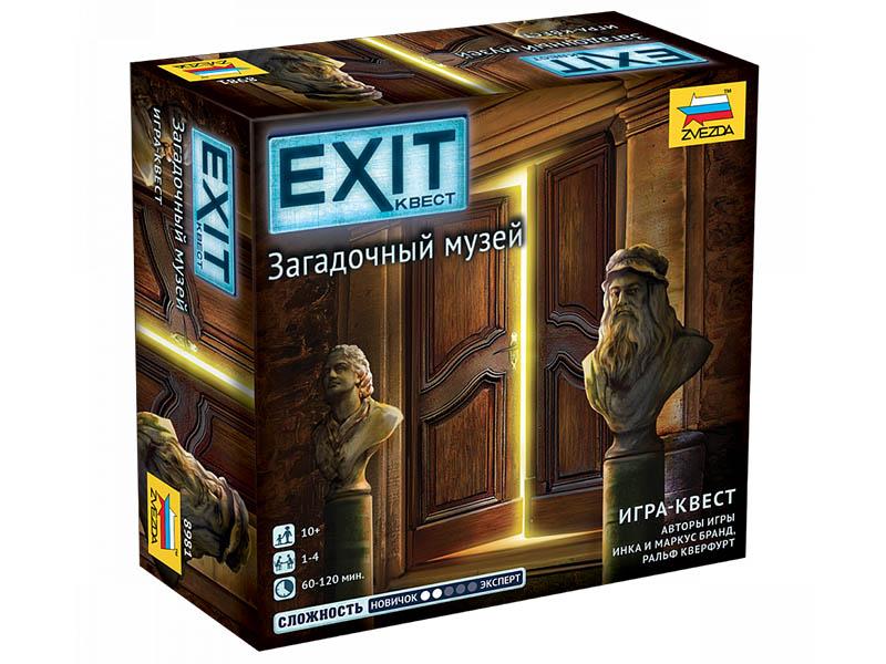 Настольная игра Zvezda Exit квест Загадочный музей 8981