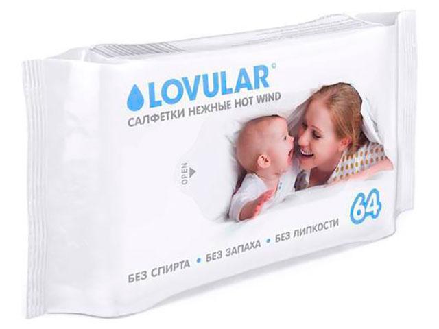 Салфетки Lovular 3x64шт 429030