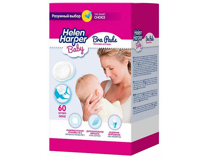 Прокладки на грудь Helen Harper Bra Pads 60шт 39050