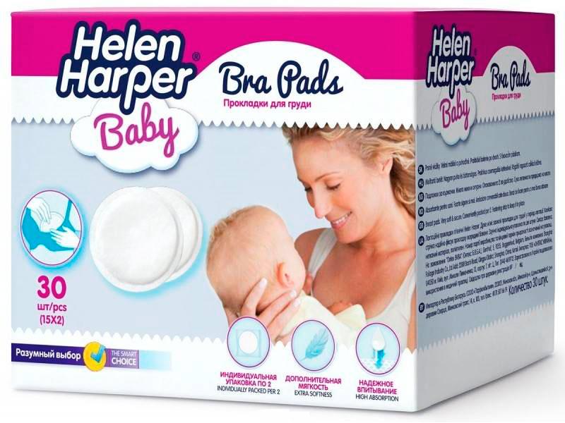 Прокладки на грудь Helen Harper Bra Pads 30шт 39026
