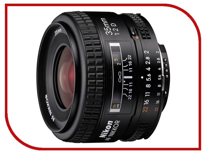 Объектив Nikon Nikkor AF 35 mm F/2.0 D nikon nikon af s nikkor 28mm f 1 8g фиксированный фокус широкоугольный объектив
