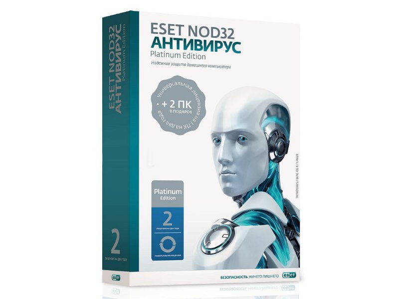Программное обеспечение ESET NOD32 Антивирус Platinum Edition 1Dt 2year NOD32-ENA-NS-BOX-2-1 все цены