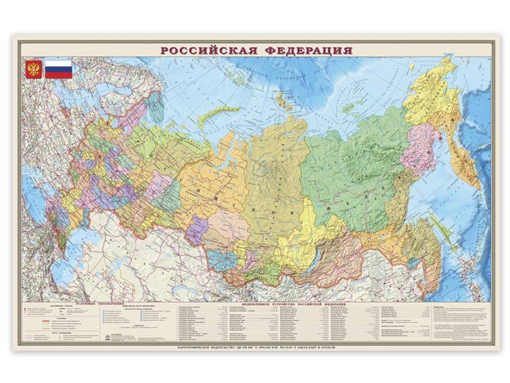 Карта настенная DMB Россия. Политико-административная 197x127cm 715