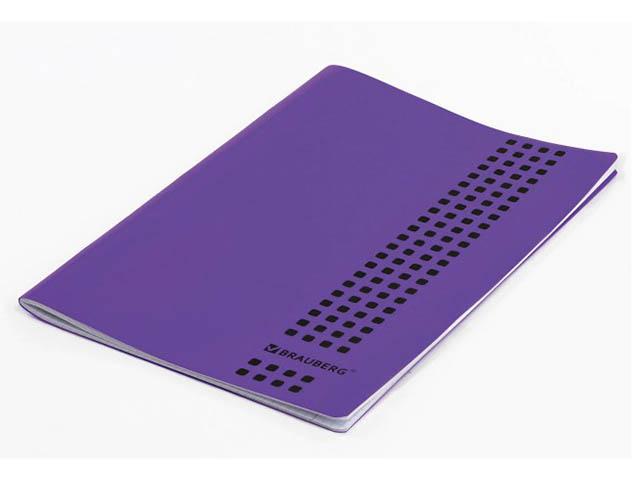 Тетрадь Brauberg Metropolis А4 40 листов Purple 403402