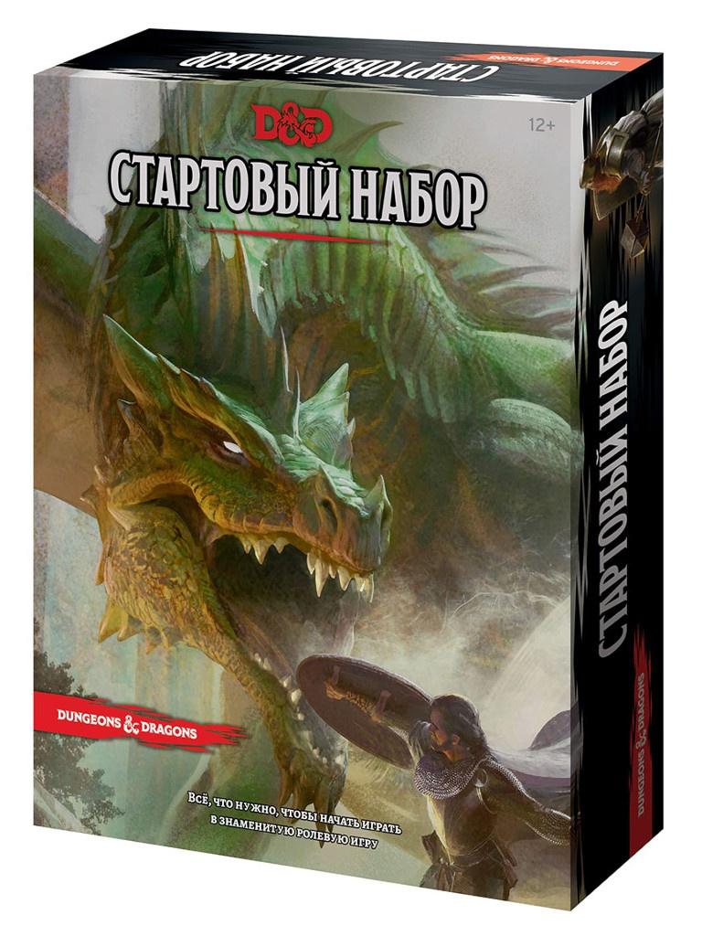 Настольная игра Hobby World Dungeons & Dragons Стартовый набор