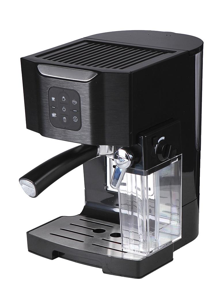 Кофемашина Redmond RCM-1511