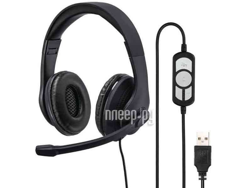 Наушники Hama HS-USB300 00139924