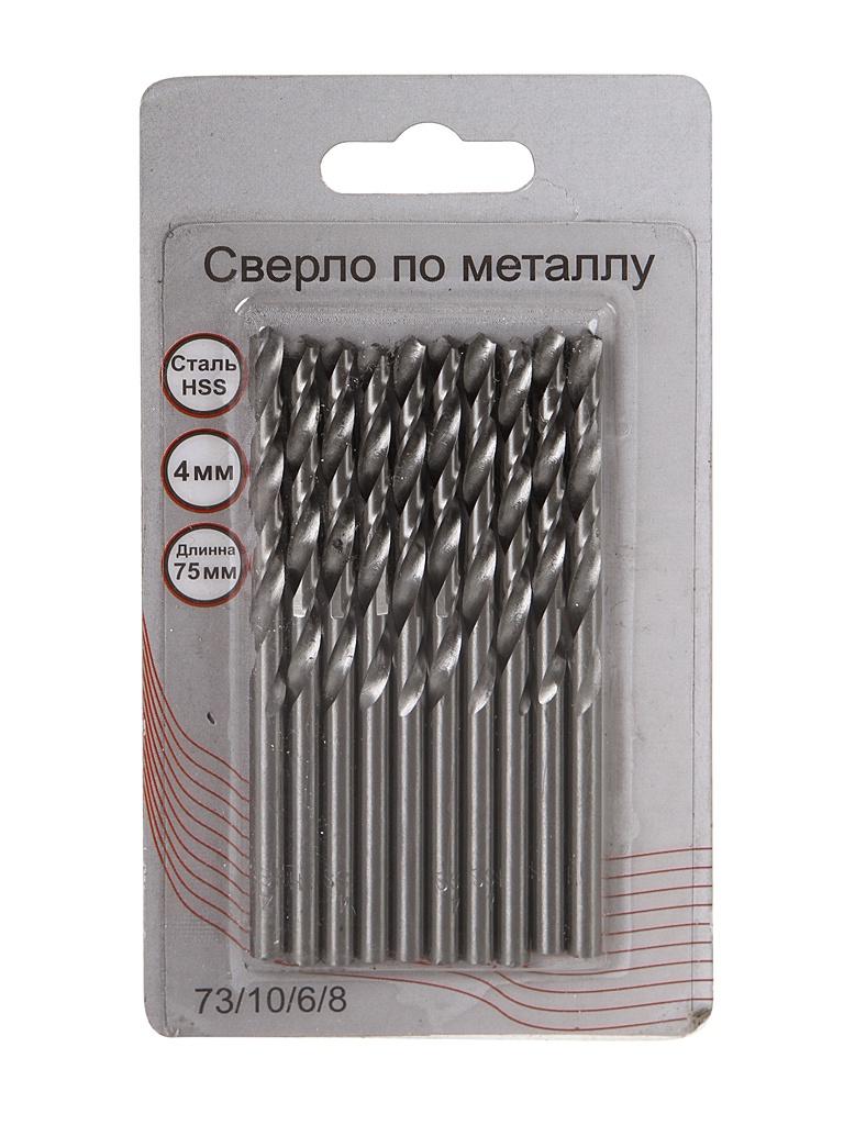 Набор сверл Вихрь по металлу HSS 4mm 10шт 73/10/6/8